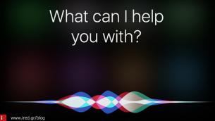 Τροποποιήστε τα Siri Shortcuts σύμφωνα με τις ανάγκες σας