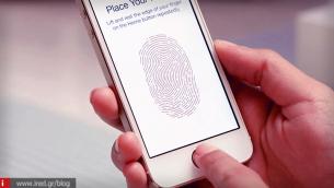 Touch ID σε όλη την οθόνη του iPhone μπορεί να ενσωματώσει η Apple!