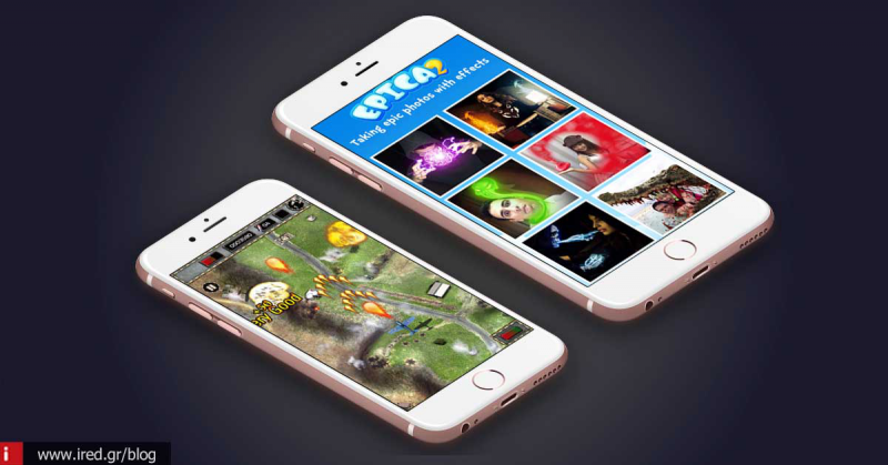 Free Apps of the Day: 2048 Puzzle Pro, Air Raiden & Fighter Thunder & Epica 2 Pro (15/01)