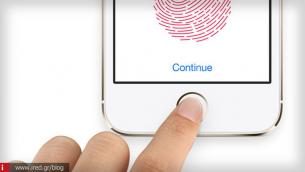 Πόσο ασφαλή είναι τελικά τα δακτυλικά αποτυπώματα;