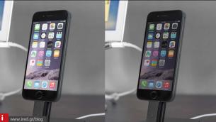Άλλαξε την φωτεινότητα του iPhone με το Home Button - iOS 8
