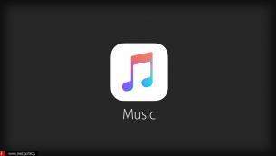 Το φοιτητικό πρόγραμμα για το Apple Music διαθέσιμο και για την Ελλάδα στα 3.49€