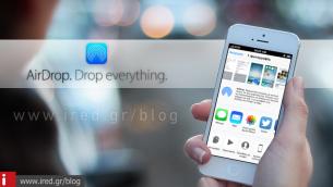 Πως να στείλεις αρχεία από iPhone σε Mac με AirDrop