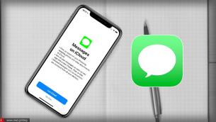Οδηγός: Πώς ενεργοποιούμε την αποθήκευση των μηνυμάτων στο iCloud στο iPhone και στο iPad;