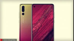 "Huawei: Παρουσιάζει μέσα στον Δεκέμβριο το smartphone ""με την οπή"""