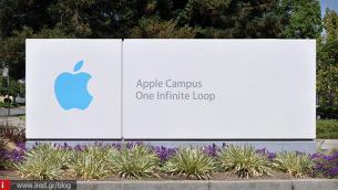 Apple: Παρουσιάζει νέες Υπηρεσίες προς τα τέλη Μαρτίου