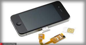 Dual Sim for iPhone