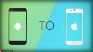 Με δύο νέες αστείες διαφημίσεις η Apple θέλει να προσελκύσει τους Android χρήστες προς το iPhone