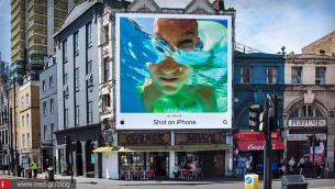 Άλλαξε γνώμη η Apple για τους νικητές του διαγωνισμού φωτογραφίας