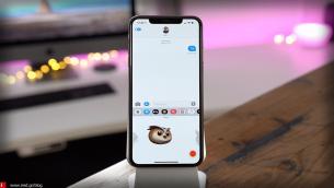 Η νέα έκδοση του iOS, 12.2, είναι πλέον διαθέσιμη!