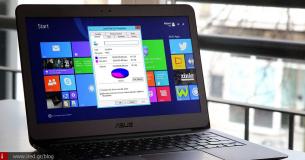 Windows 10: ελευθερώστε χώρο στο δίσκο σας