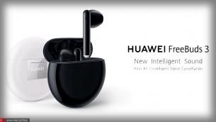 FreeBuds 3: Μία καλή αντιγραφή των AirPods τα νέα ασύρματα ακουστικά της  Huawei