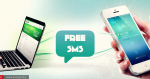 Δωρεάν SMS από το PC