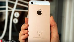 Ποιο παλιό iPhone κυκλοφόρησε ξανά στην αγορά η Apple (κι έγινε ανάρπαστο);