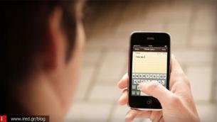 Έρευνα: Σχέση εξάρτησης με το smartphone τους οι σημερινοί χρήστες