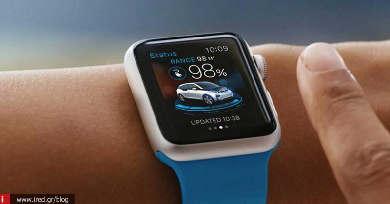 BMW app για το Apple Watch