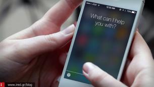 Το iPhone και η Siri έσωσαν ζωές!