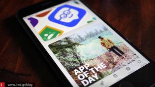 Τεράστιοι τζίροι από το downloading εφαρμογών από App Store και Play Store
