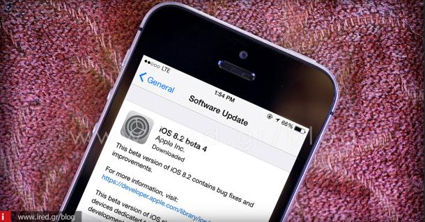 Κυκλοφόρησε η τέταρτη δοκιμαστική έκδοση του iOS 8.2