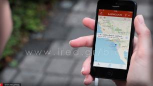Έγινε σεισμός; Ανοίξτε την εφαρμογή Earthquake στο iPhone