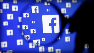 """Η ενότητα """"Προστασία"""" της εφαρμογής του Facebook εγκαθιστά λογισμικό Spyware στο iOS και στο Android"""