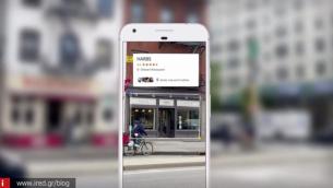 iOS: Το Google Lens επεκτείνεται και στη μηχανή αναζήτησης