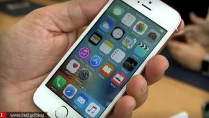 Τι μπορεί να σας προσφέρει εν έτει 2019 η χρήση ενός iPhone SE;