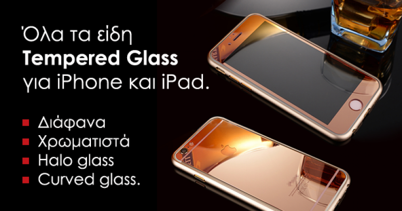Tempered Glass iPhone - iPad