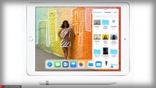 Η Apple κυκλοφόρησε το iOS 11.3 μόνο για το νέο iPad προς το παρόν