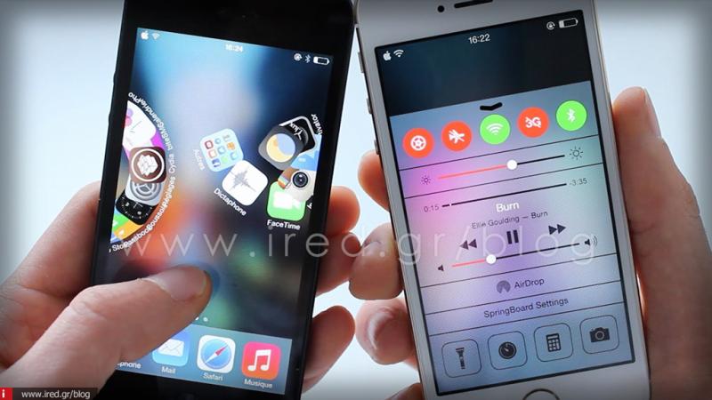 IPhone 4S dating εφαρμογές