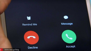 Tip: Ενεργοποιήστε, εύκολα και απλά, την Προώθηση Κλήσεων στο iPhone σας