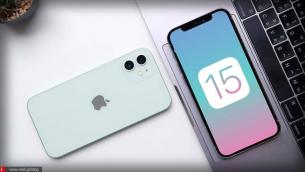 Τι νέο υπάρχει στη beta 7 έκδοση του iOS 15