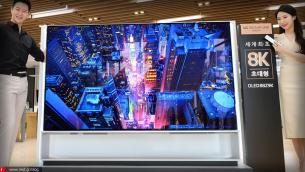 Η πρώτη παγκοσμίως 8Κ OLED τηλεόραση είναι γεγονός από την LG