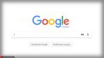 Αλλαγές στην Homepage της Google