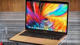 Αυτό είναι το νέο 2018 MacBook Air!