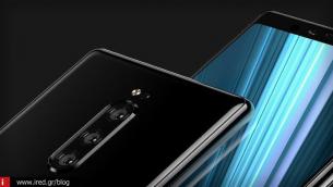 Η Sony μπορεί να παρουσιάσει το smartphone με τον μεγαλύτερο αισθητήρα κάμερας!