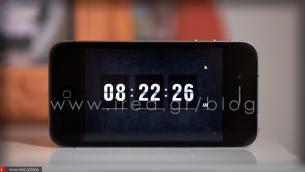 Δυναμώστε την ένταση του ήχου αφύπνισης του iPhone