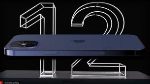 Αυτές θα είναι οι επίσημες τιμές των iPhone 12 στην Ελληνική αγορά και οι μειώσεις σε παλαιότερα μοντέλα