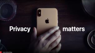 Πως θα δείτε ποιος έχει πρόσβαση στο iPhone και στο Apple ID σας