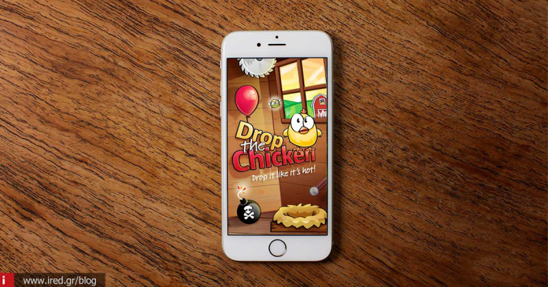 Free Apps of the Day: Clones, Drop The Chicken και FuelEfficient (01/03)