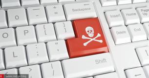 Windows - Οδηγίες για την αποφυγή εισβολής ιών