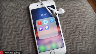 Δωρεάν κατέβασμα τραγουδιών στο κινητό σου για Offline αναπαραγωγή