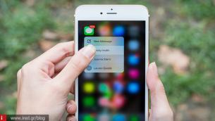 Κάθε 4 χρόνια (και αν...) η αναβάθμιση σε νέο iPhone...