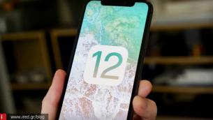 Κυκλοφόρησε το νέο update του iOS - Ποιες είναι οι διορθώσεις