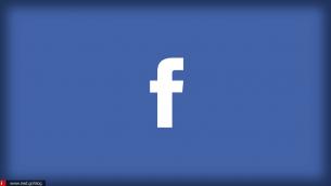 Οδηγός: Πώς μπορούμε να προσθέσουμε επαφές εμπιστοσύνης στο Facebook για μεγαλύτερη ασφάλεια;