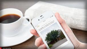 "iOS Tip: Πώς να μορφοποιήσετε κείμενο και να εισάγετε φωτογραφίες στις ""Σημειώσεις"" του iPhone"