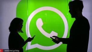 Tip: Πώς θα κάνετε - πιο εύκολα - ομαδικές κλήσεις στο WhatsApp
