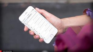 Οδηγός: Δημιουργείστε συντομεύσεις κειμένου στο πληκτρολόγιο του iPhone