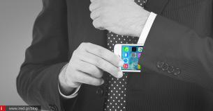 Συμβουλές και κόλπα για iPhone - Μέρος Δεύτερο