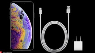 iPhone Update: Τα iPhone 11 θα συνοδεύονται από φορτιστή Type-C